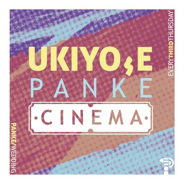 Ukiyo-E Panke Cinema #7