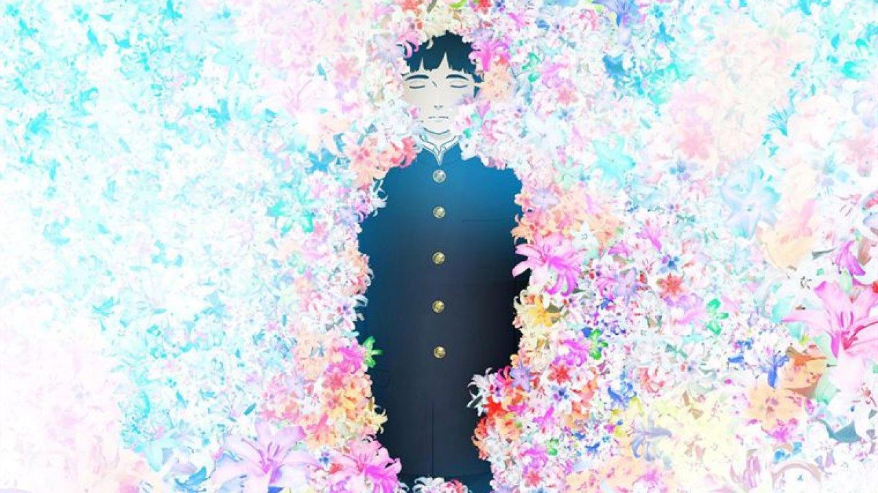 UKIYO-E PANKE CINEMA #23